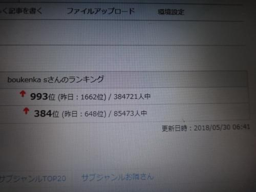 DSC03585_convert_20180530221103.jpg