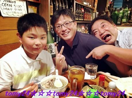 20180619若松屋 (10)