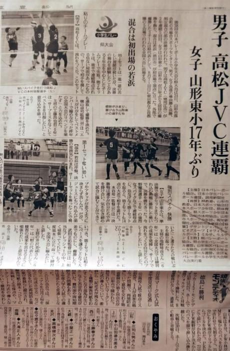 20180627高松優勝 (10)