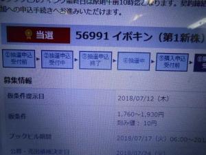 DSCN4480.jpg