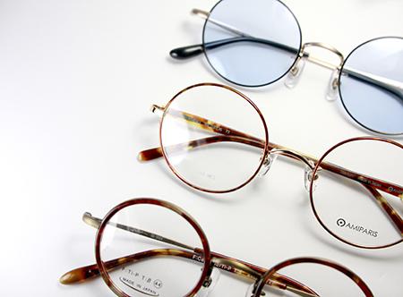丸メガネ 可愛いめがねがたくさん 見附市のおしゃれなメガネ屋さん めがね女子 めがね男子 見附 商店街