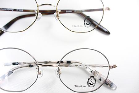 seacretremedy 40代の女性におすすめ 老眼 可愛い老眼鏡 めがね作り 見附 三条 長岡 小千谷
