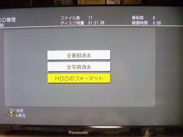 P1090029.jpg