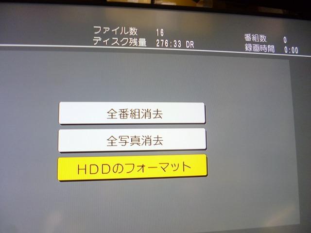 P1090043.jpg
