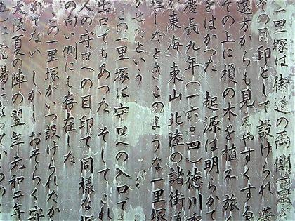 ichirizukaatoNEC_0589.jpg