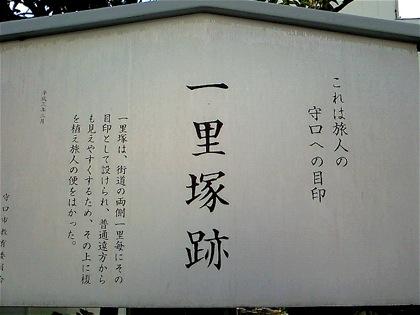 ichirizukaatoNEC_0596.jpg