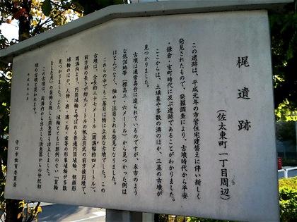 kajiisekiDCIM0877.jpg