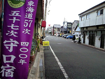 kamehashiNEC_0550.jpg