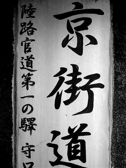 kyokaidomoriguchiNEC_0010.jpg