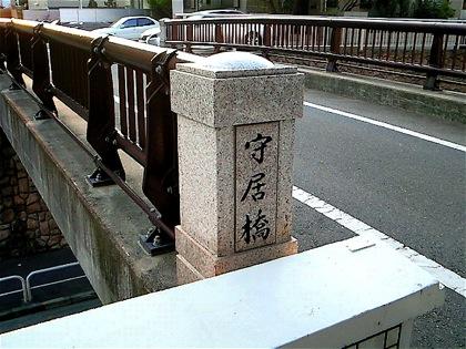 kyokaidomoriguchiNEC_0056.jpg