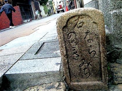 kyokaidomoriguchiNEC_0113.jpg