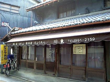kyokaidomoriguchiNEC_0140.jpg