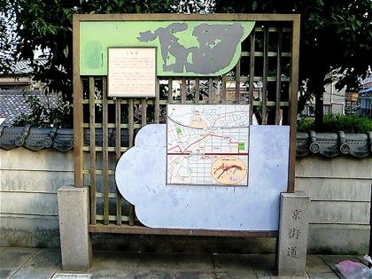 kyokaidomoriguchiNEC_0148.jpg