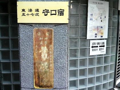 moriguchijukuhonjinDCIM0303.jpg