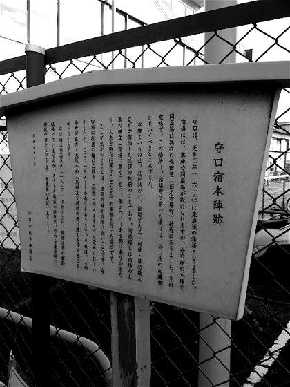 moriguchijukuhonjinDCIM0409.jpg