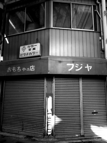 sevenDSC_0539.jpg