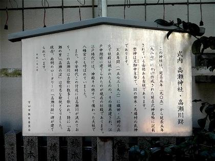 takasegawaatoDCIM0588.jpg