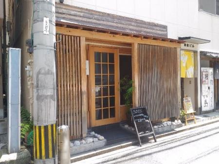AkasakaKasa_000_org.jpg