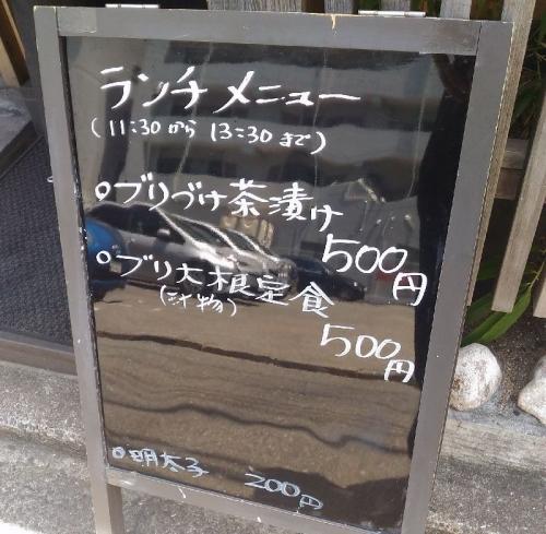 AkasakaKasa_007_org.jpg
