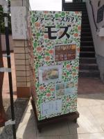 FarmersCafeMOZU_011_org.jpg