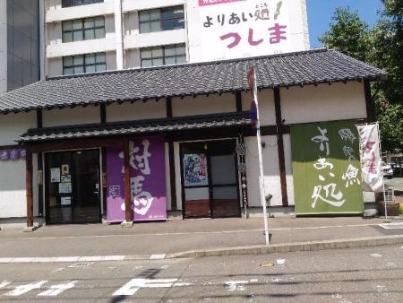 HakataTsushima_005_org.jpg