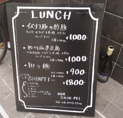 HommachiShinpei_006_org.jpg
