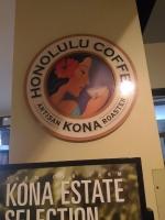 HonoluluCoffeeSheraton_002_org.jpg