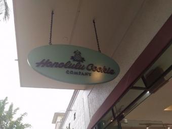 HonoluluCookieOhana_001_org.jpg