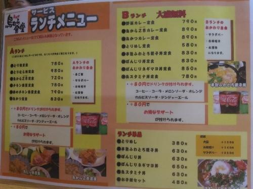 IsahayaTorimura_011_org.jpg