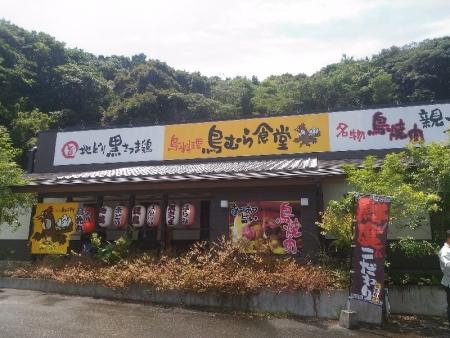IsahayaTorimura_012_org.jpg