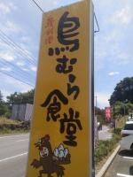 IsahayaTorimura_013_org.jpg