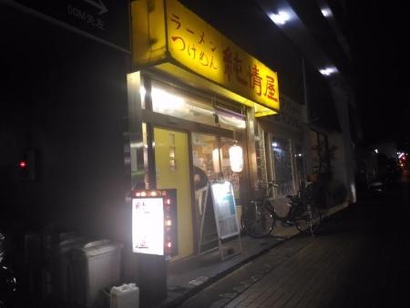 Junjoya18_000_org.jpg