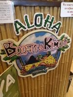 KailuaBootsKimos_006_org.jpg