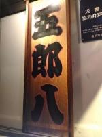 Kanazawa568_001_org.jpg