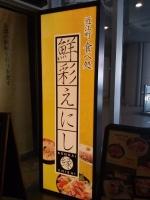 KanazawaEnishi_001_org.jpg