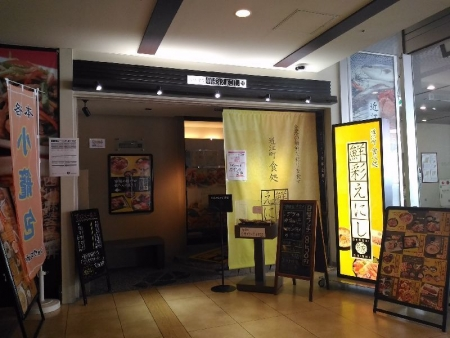KanazawaEnishi_002_org.jpg