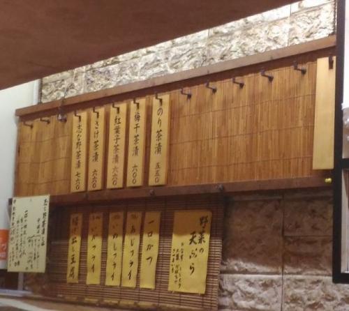 KanazawaShinano_000_org.jpg
