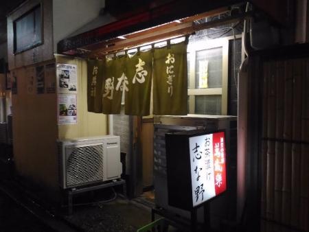 KanazawaShinano_004_org.jpg