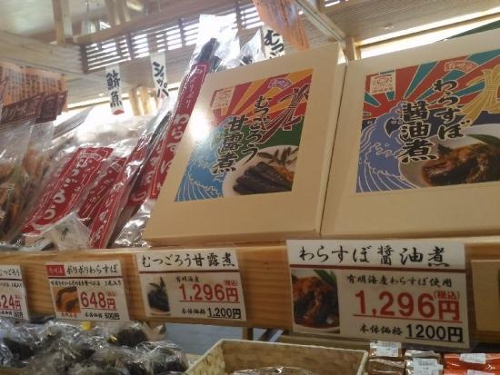 OgiMutsugoro_001_org.jpg