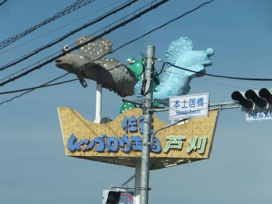 OgiMutsugoro_009_org.jpg