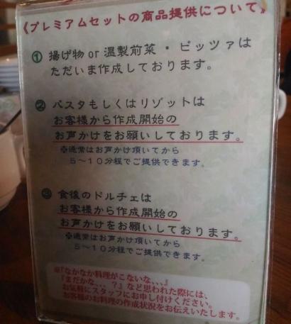 PisolaSakaiIshihara_007_org.jpg