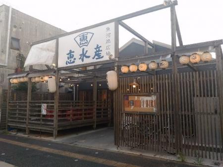 SagaMegumi_000_org.jpg
