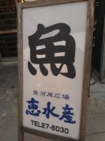 SagaMegumi_001_org.jpg