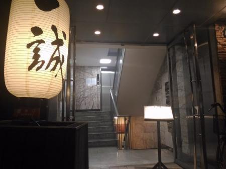 SakaisujiHonmachiIssei_114_org.jpg