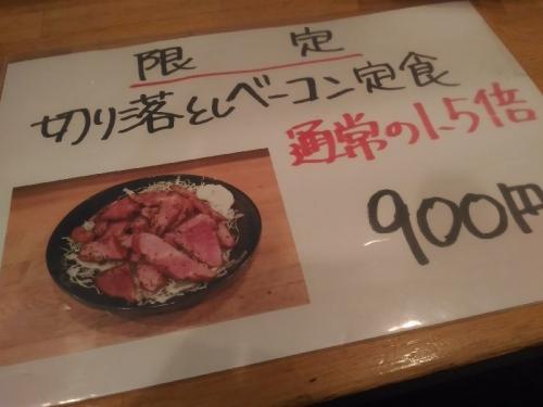 ShinagawaTsugaru_001_org.jpg