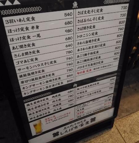 ShinpachiKamata_006_org.jpg
