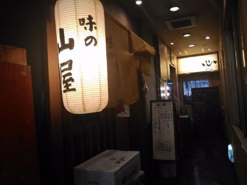 ShinsaibashiYamaya_004_org.jpg