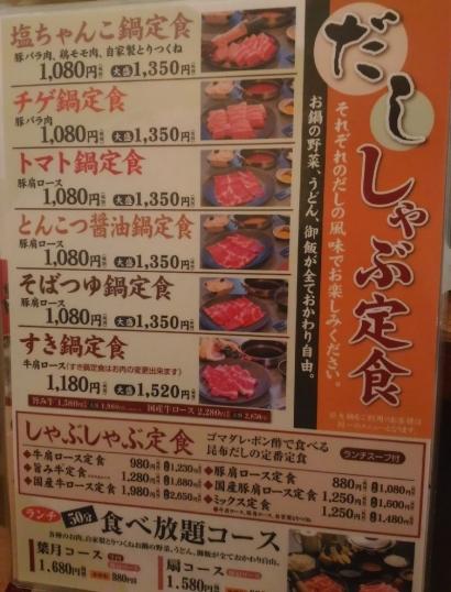 SyabusenSakaiHigashi_000.jpg