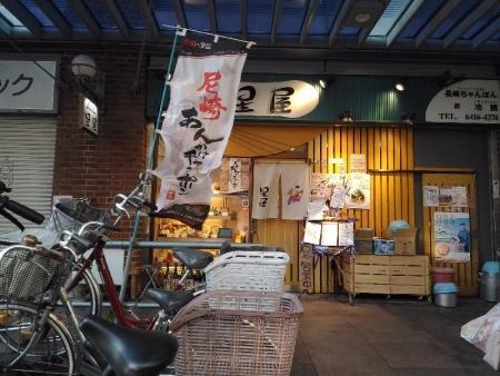 TachibanaHoshiya_000_org.jpg
