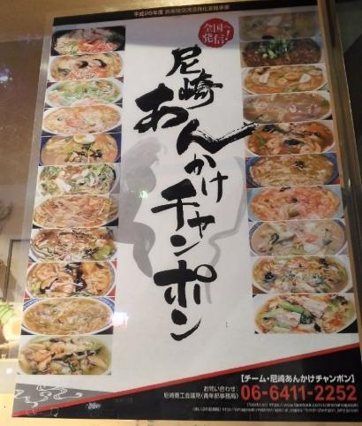 TachibanaHoshiya_010_org.jpg